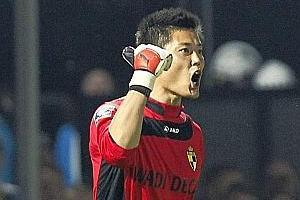 Eiji Kawashima protests against racist chants.jpg